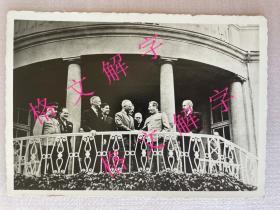 9张,珍贵历史照片,明信片,有斯大林,杜鲁门等人,波茨坦公告,德国,每张后面有文字说明,Cecilienhof(采琪莲霍夫宫,是著名的《波茨坦协定》签署地。在德意志联邦共和国首都柏林西南27公里哈韦尔河畔的波茨坦市。)纸张很厚,很有质感,包老,年代不清楚