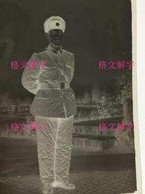 老照片 底片 约50年代 军人