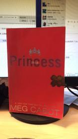 The Princess Diaries, Volume IX: Princess Mia