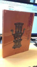 北京天宝润德古玩文物艺术会展中心:古玩文物篇