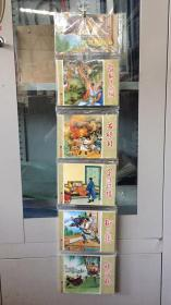 水浒传故事(2)中国连环画经典故事系列(袋装)袋不新了
