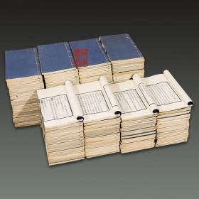 豫章丛书(16开线装 全24函266册 木板刷印).