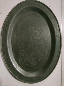 老铜盘子【刻的是八仙过海.款是大明宣德年制】