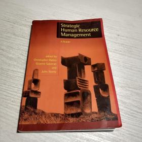 StrategicHumanResourceManagement