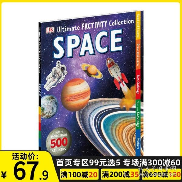 UltimateFactivityCollection:Space