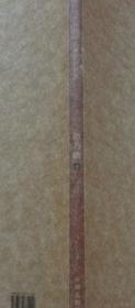 谭乃麟画集、书法、画册、图录、作品集