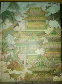 冯长江作品集、画集、书法、画册、图录