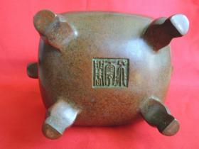 老紫铜香炉(飞云阁,落款清晰,包浆浑厚,有使用过)不退换,只此一件