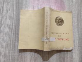 TEXTOS ESCOGIDOS DE MAO TSETUNG