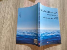 SOUTH CHINA SEA(看图下单)