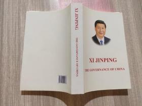习近平谈治国理政(看图下单)