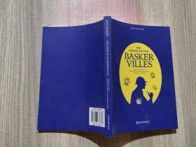 BASKER VILLES