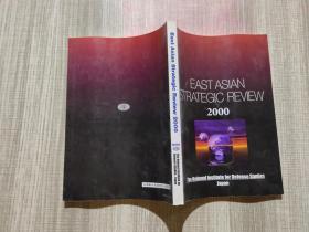 EAST ASIAN STRATEGIC REVIEW2000(看图下单)