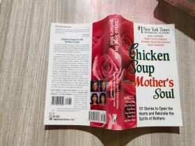 Chicken Soup For the Mother\s Soul(看图下单)