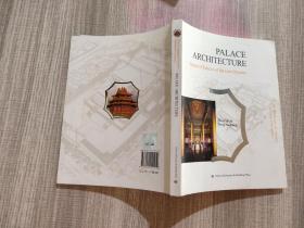 PALACE ARCHITECTURE(看图下单)