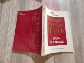 MANAGING FINANCIAL RISK 1996 YEARBOOK
