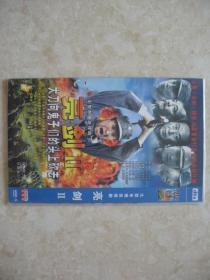 (DVD)亮剑Ⅱ大刀向鬼子们的头上砍去(大型抗战电视连续剧)(全两碟)