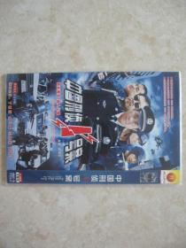 (DVD)中国刑侦1号案(大型刑侦电视连续剧)(全两碟)