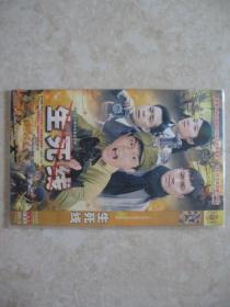(DVD)生死线(大型战争题材电视连续剧)(全两碟)