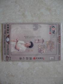 (DVD)论语心得(百家讲坛)(全两碟)