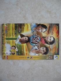 (DVD)风车(原名:我和我的小姨)(大型电视连续剧)(全两碟)