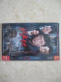 (DVD)潜伏(大型悬疑谍战电视连续剧)(全两碟)