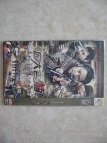 (DVD)新四大名捕(大型谍战电视连续剧)(全两碟)