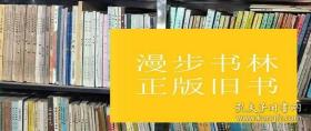 北京档案史料(1201)(章永俊:民国时期北京的手工业。王永芬 魏玉宏:民国婚姻中女子的变化。隋子辉:新中国成立初期北京市中小学新教育体制的确立。王勇则:薛成华刺杀张怀芝汇考。杜玉梅:民国时期北平的远东宣教会。