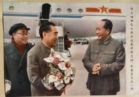 毛泽东、朱德委员长、周恩来总理在一起(纸质画)