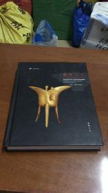 惠世天工中国古代发明创造文物展