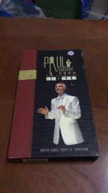 保罗•莫里哀 纯酿精选 (精装4CD)环游世界:我的第一次录音