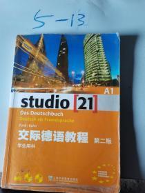 交际德语教程:A1学生用书