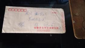 作家信札!!  ------现代作家《唐庆华---信札》!(写给前线歌舞团领导人的,给朋友的女儿找工作等,16开2页! 八十年代的)