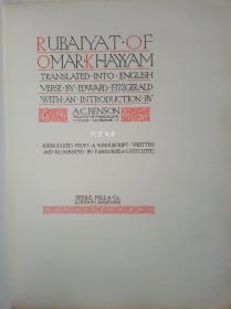 《鲁拜集》1910年桑格斯基萨克利夫双签名本孔雀版豪华犊皮装限量编号本名家插图本诗集