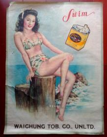民国美女老商标广告画先施印刷公司Swim比基尼泳装美女