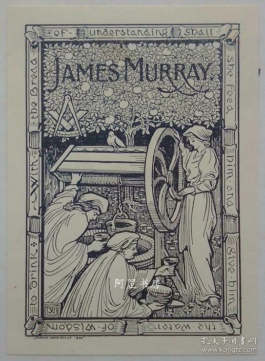 英国早期线刻版藏书票牛津英语大词典奠基人詹姆斯莫里1899年