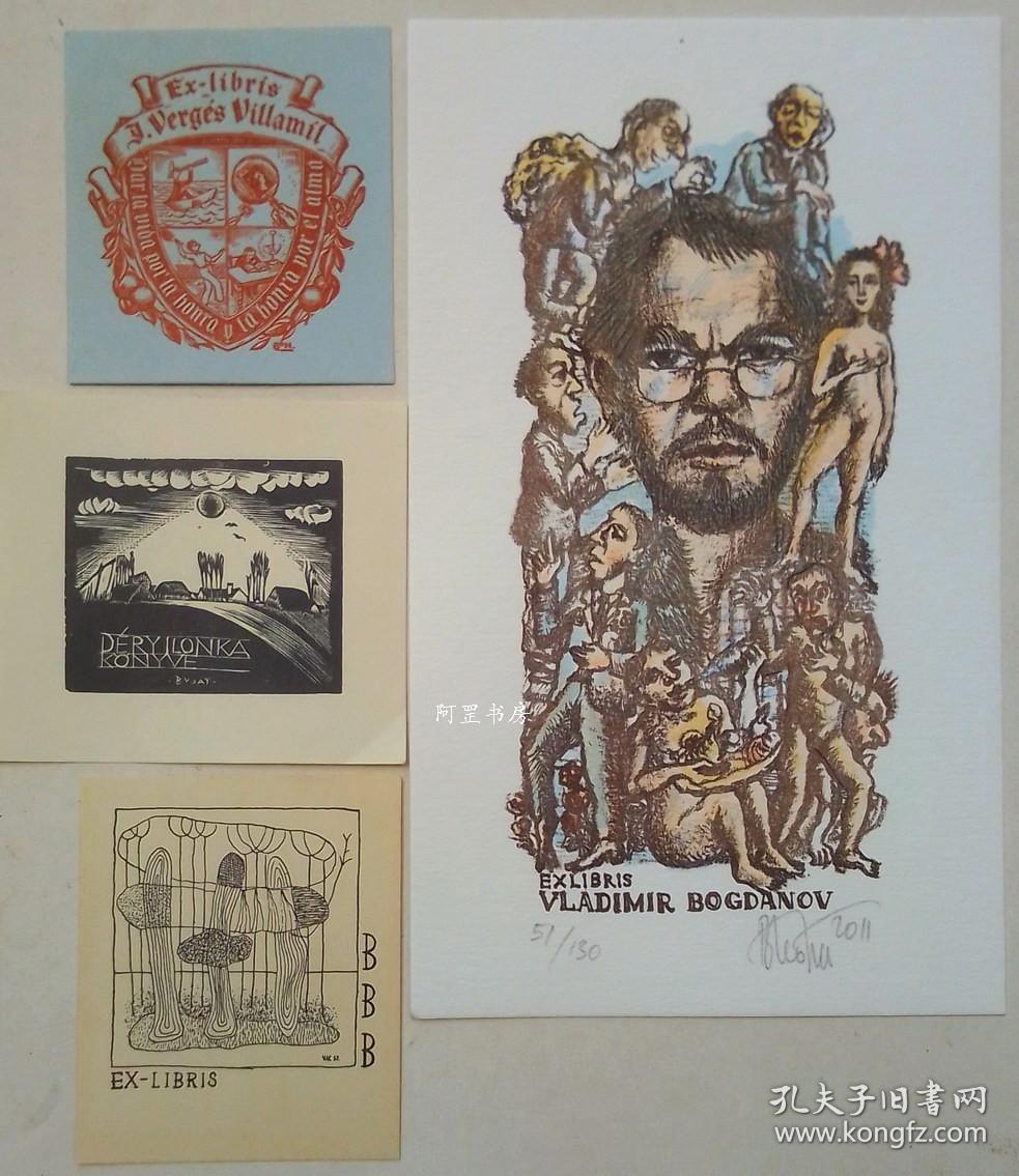 欧洲木版画石版画线刻版藏书票4张合售45组