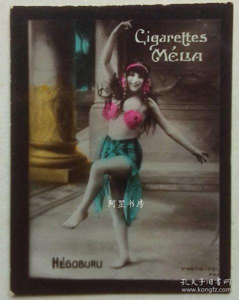 民国老烟卡手绘上色仕女老照片阿尔及利亚Melia烟公司