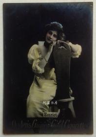 民国老烟卡手绘上色仕女老照片英国Ogden烟公司