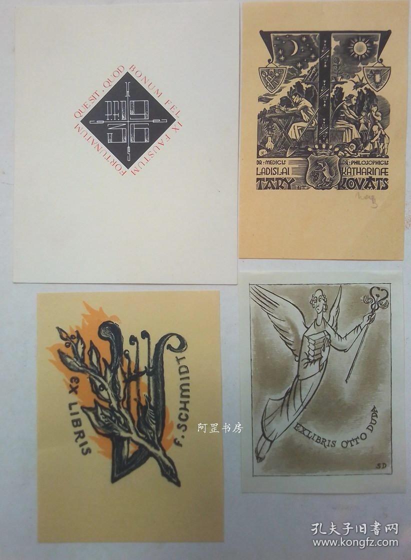 欧洲木版画石版画线刻版藏书票4张合售47组