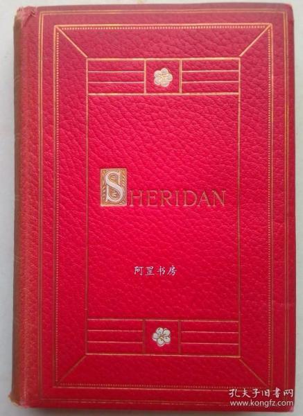 《理查德·谢里丹剧作集》1906年豪华版仿皮装本牛津大学出版社插图本装帧精美