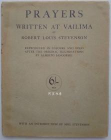 《维利马书》1928年再版本带书衣阿尔伯特桑格斯基插图本装帧大师桑格斯基兄长罗伯特·史蒂文森作