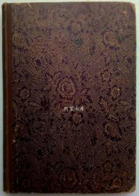 《吻与五月》1889年法国作家克劳德·多拉限量编号本诗集洛可可风格铜版画插图本