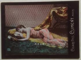 民国老烟卡手绘上色仕女老照片阿尔及利亚Climent烟公司