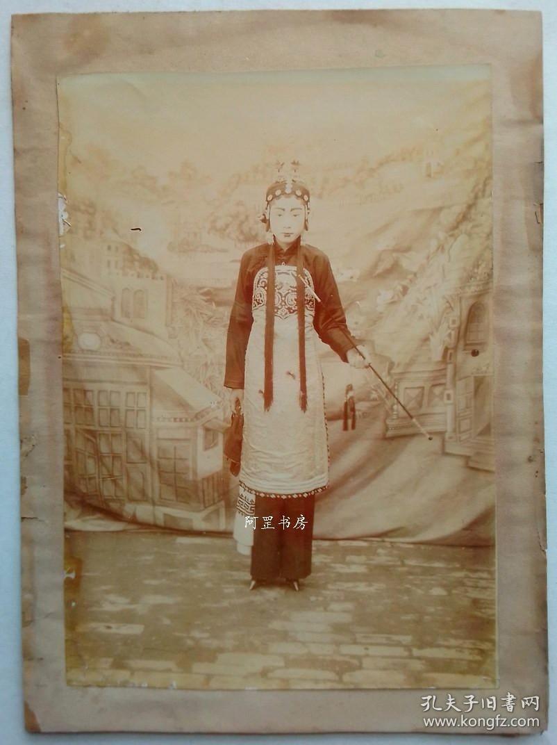 清末民初三寸金莲戏装女子老照片珍贵原版蛋白老照片