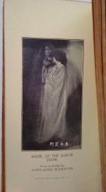 《鲁拜集》1905年私人订制羊皮装本袖珍本美国女摄影家Adelaide Hanscom卷首插图