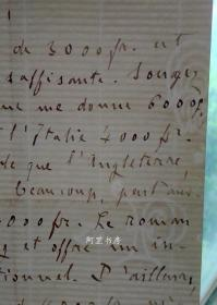 法国著名作家左拉钢笔信札1892年1月8日保真名家手迹