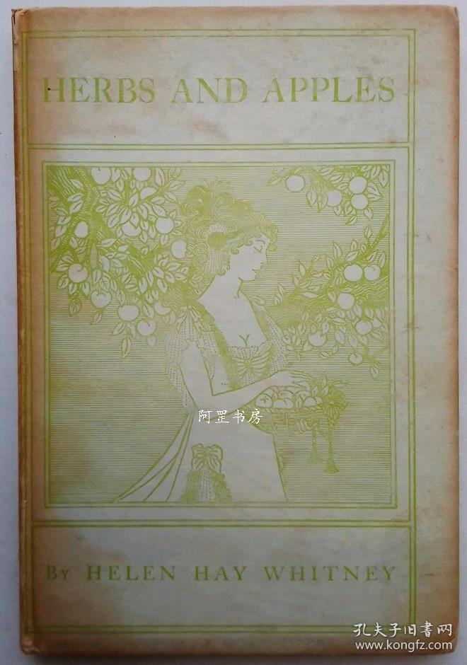 《芳草与苹果》1910年美国女诗人Helen Hay Whitney诗集黑白线描插图本毛边本