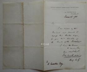 英国著名画家米莱钢笔信札1870年6月16日美术史名画《奥菲莉亚》作者John Everett Millais保真名家手迹
