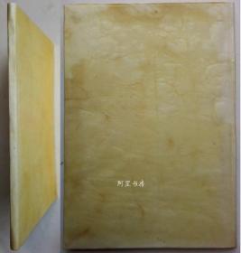 《Niekletten》1980年私人订制豪华犊皮封面荷兰诗人Nic Passchier诗集